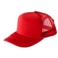 Cepure Nr.148/20