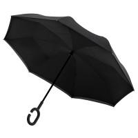 Reverss lietussargs Nr. 164/1