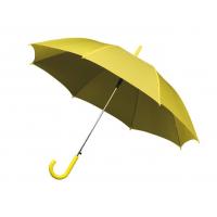 Dzeltens lietussargs Nr. 243/13