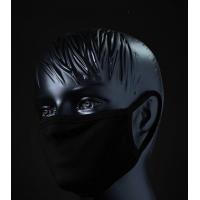 Melna bērnu sejas aizsargmaska Nr.250/14